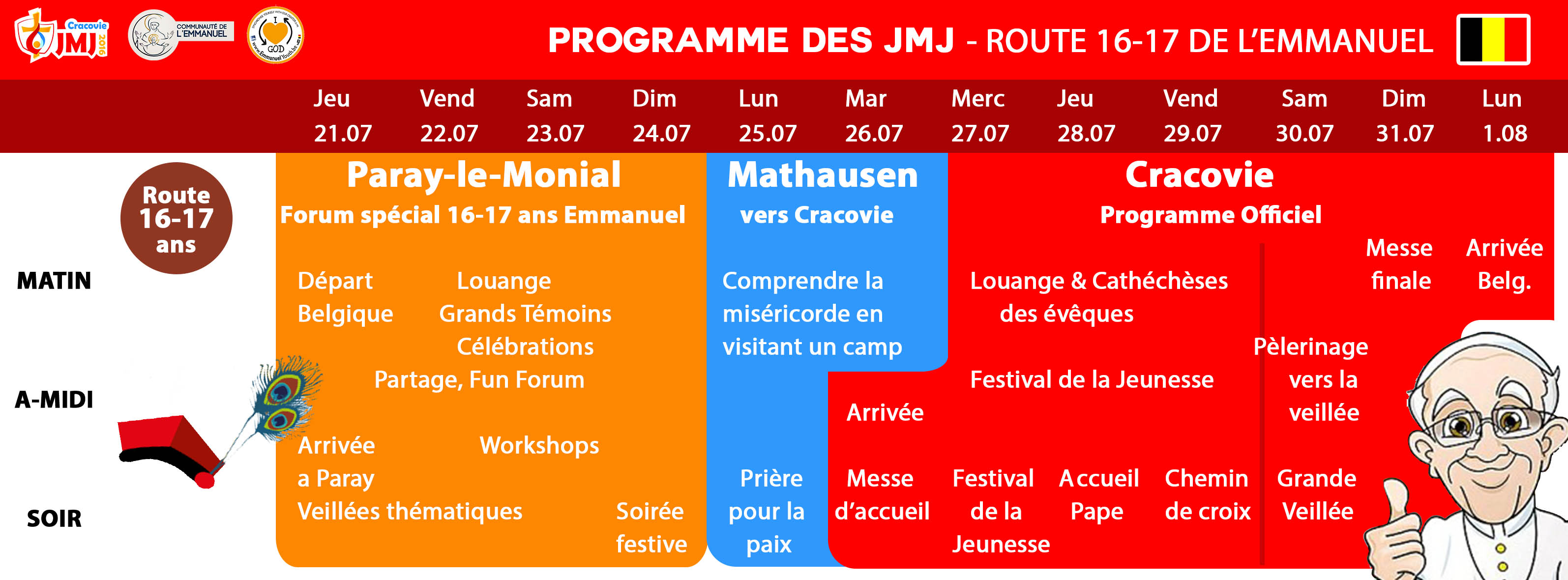 JMJ2016-ProgrammeRouteEmmanuel-16-17v4